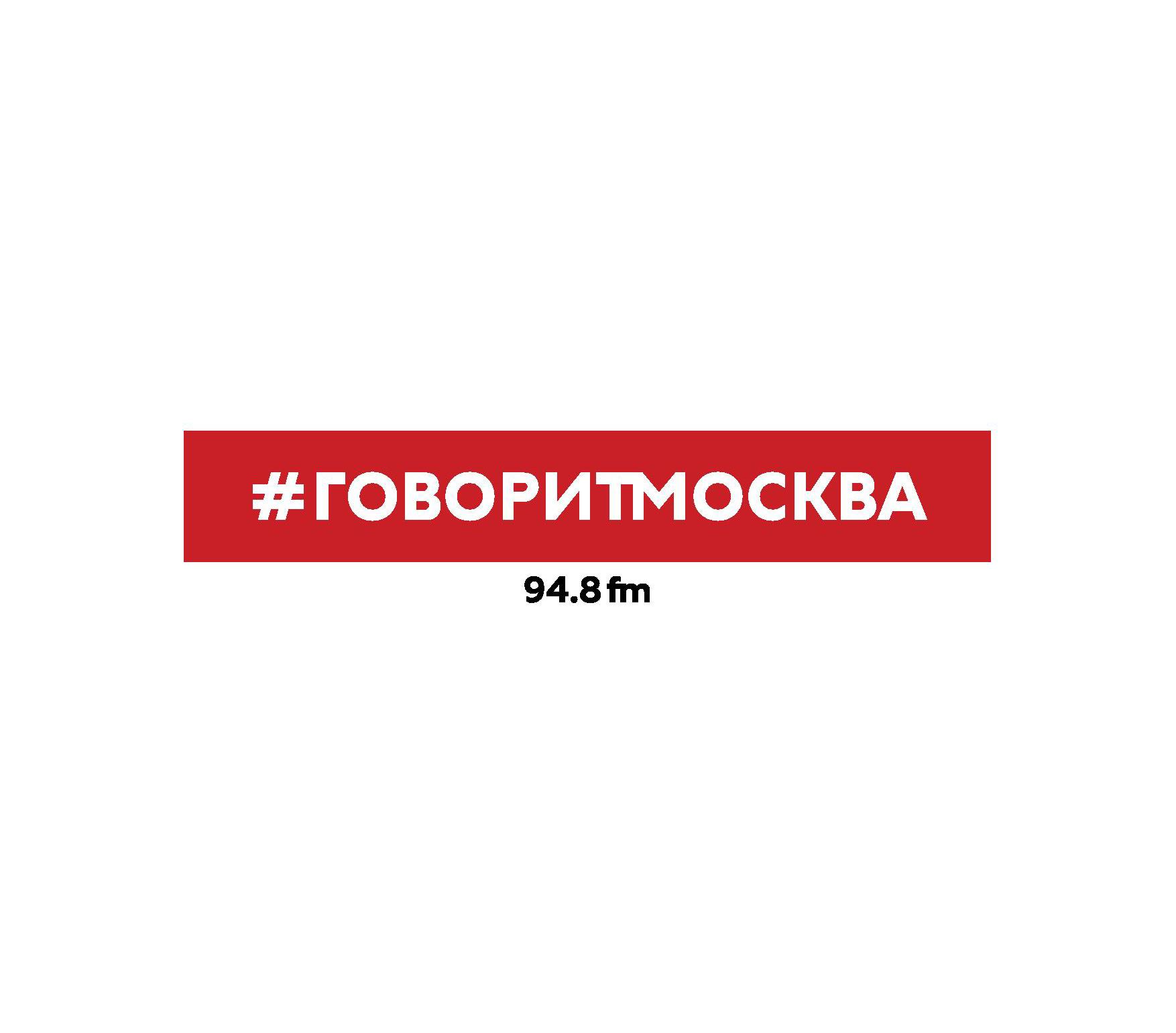 Макс Челноков 27 марта. Александр Минкин