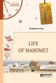 life of mahomet zhizn magometa