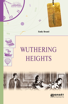 wuthering heights grozovoy pereval
