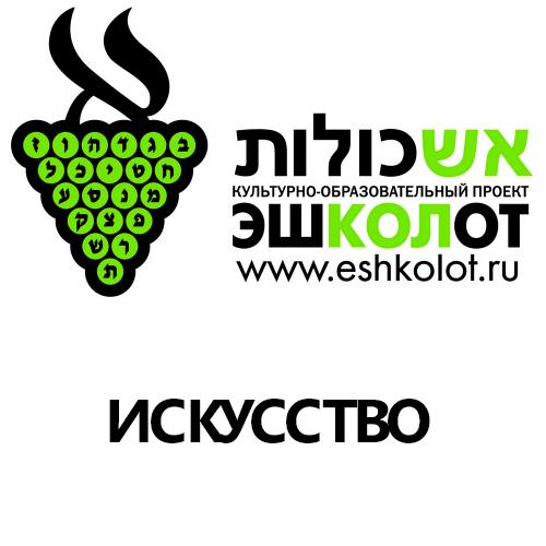 цены Вадим Басс Архитектура памяти