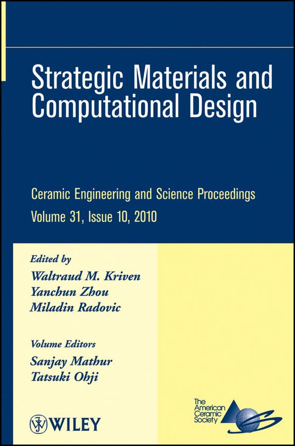 Tatsuki Ohji Strategic Materials and Computational Design