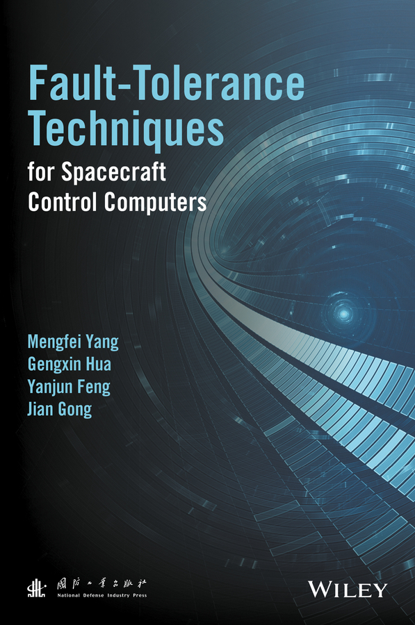 Mengfei Yang Fault-Tolerance Techniques for Spacecraft Control Computers посудомоечная машина indesit dsr 15b3 ru