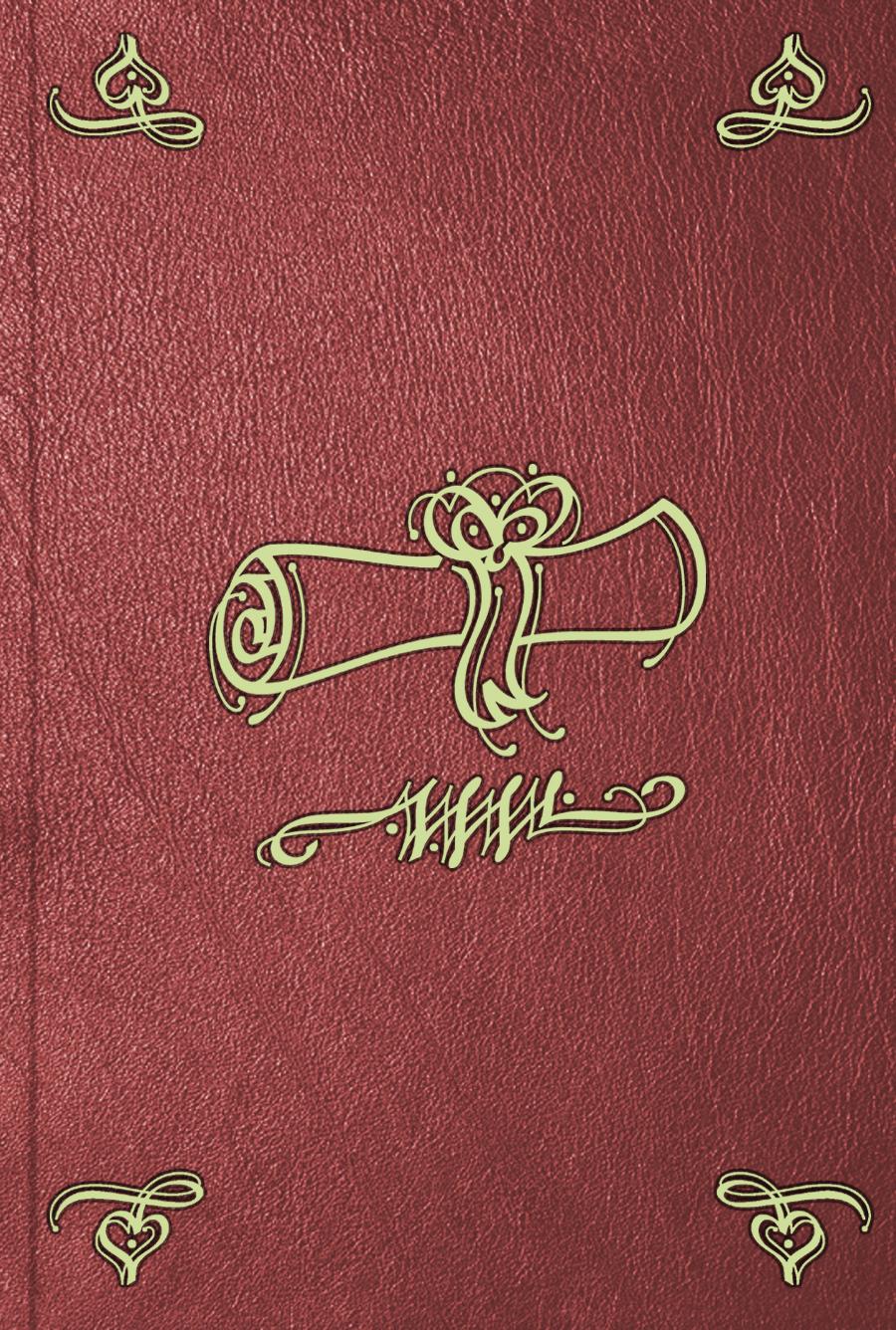 лучшая цена Автор не указан Копии с указов блаженныя и вечнодостоиныя памяти, его императорскаго величества, Петра Перваго