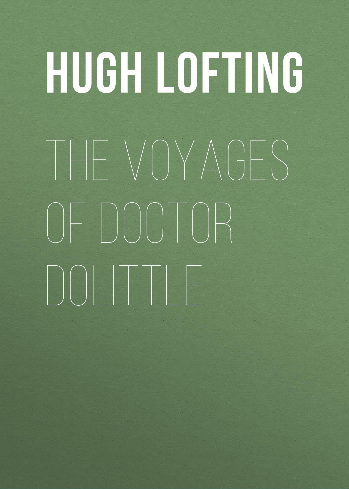 Hugh Lofting The Voyages of Doctor Dolittle недорого