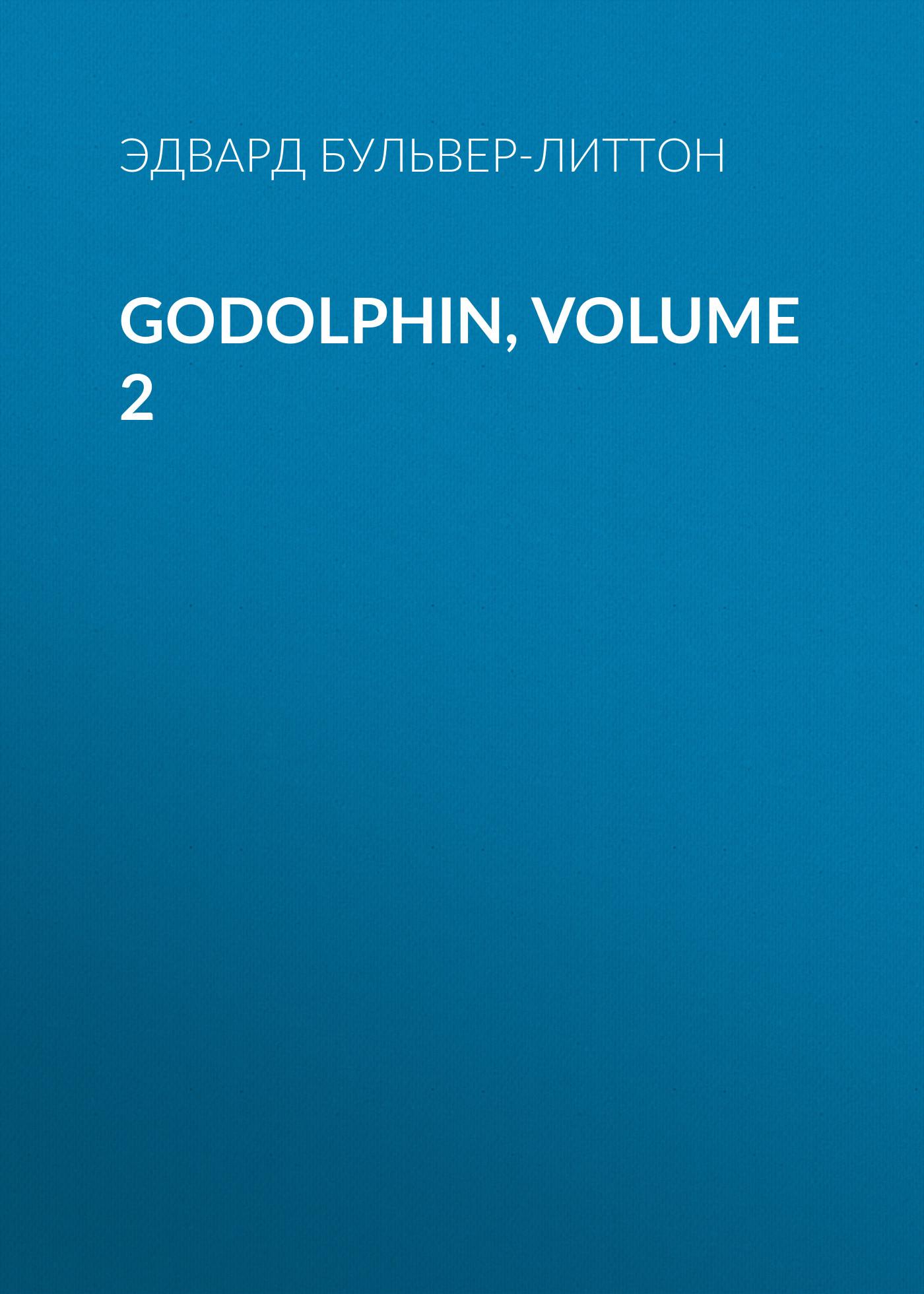 Эдвард Бульвер-Литтон Godolphin, Volume 2 эдвард бульвер литтон godolphin volume 2