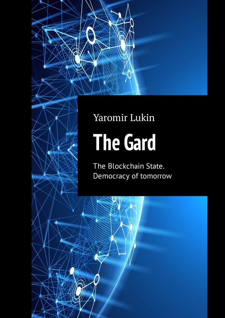 Yaromir Lukin The Gard. The Blockchain State. Democracy of tomorrow israel and the politics of jewish identity
