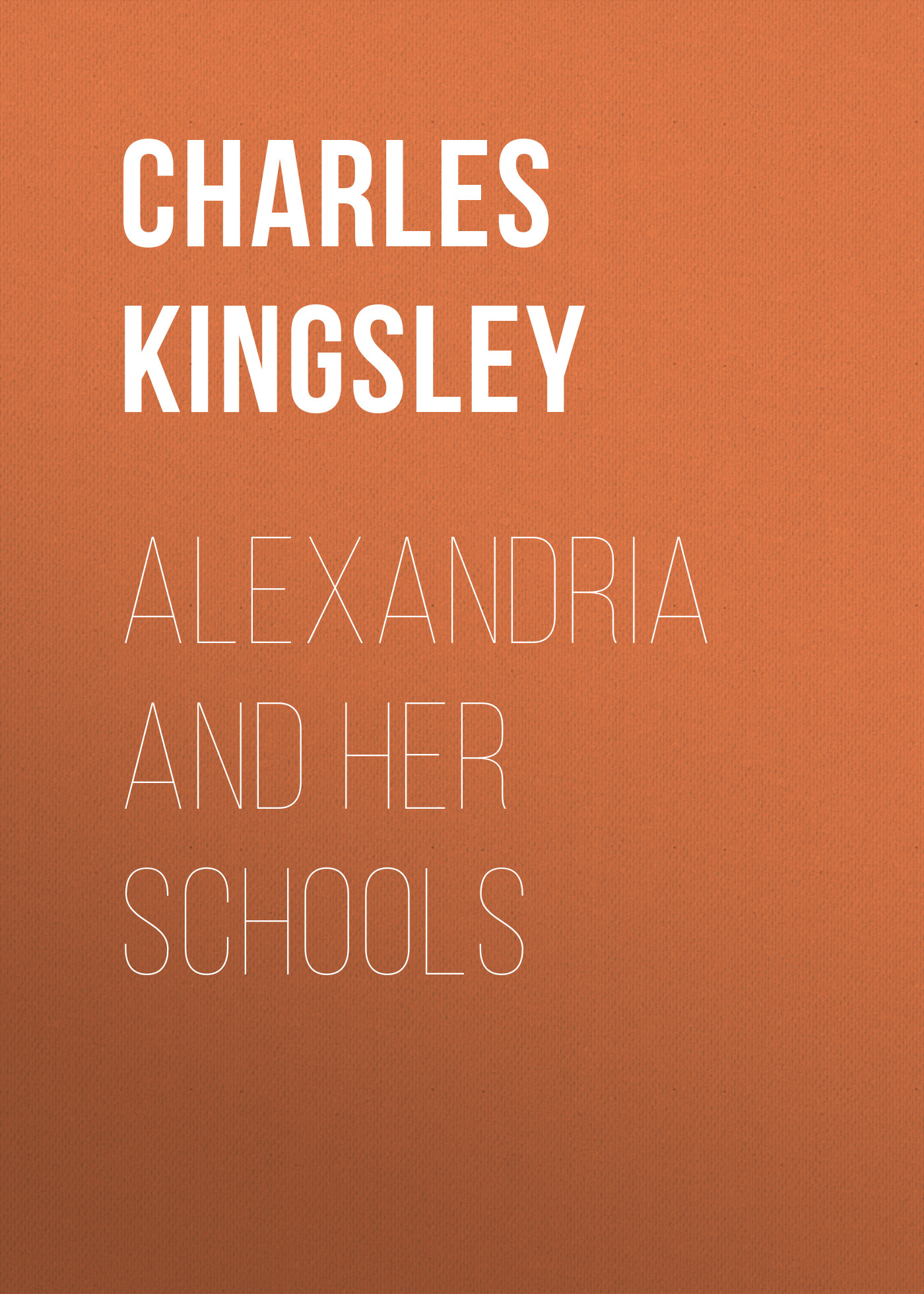 Charles Kingsley Alexandria and Her Schools touch door release switch for electric access control dc 12v