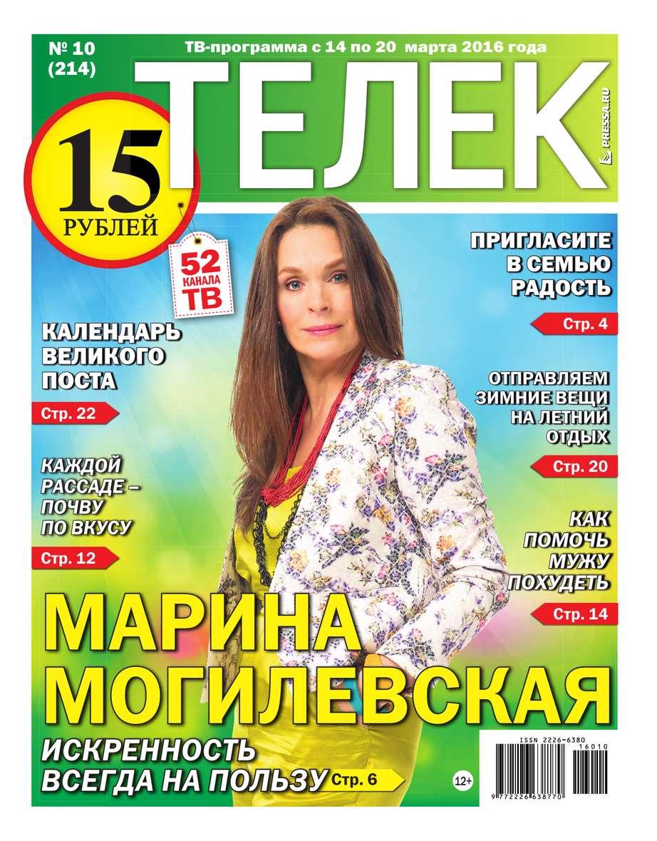 Телек Pressa.ru 10-2016