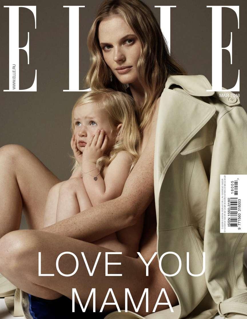 Редакция журнала Elle Elle 05-2018 журнал elle с макрон