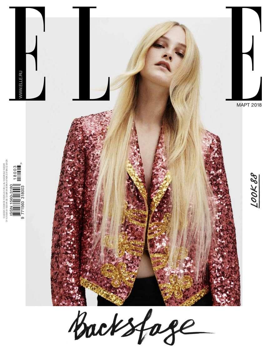 Редакция журнала Elle Elle 03-2018 журнал elle с макрон