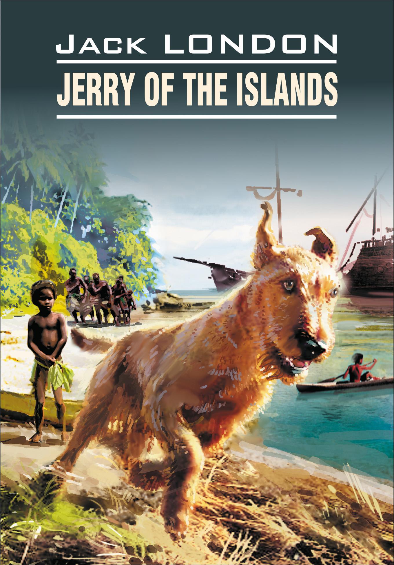 Джек Лондон Jerry of the Islands / Джерри-островитянин. Книга для чтения на английском языке лондон дж jerry of the islands книга для чтения на английском языке