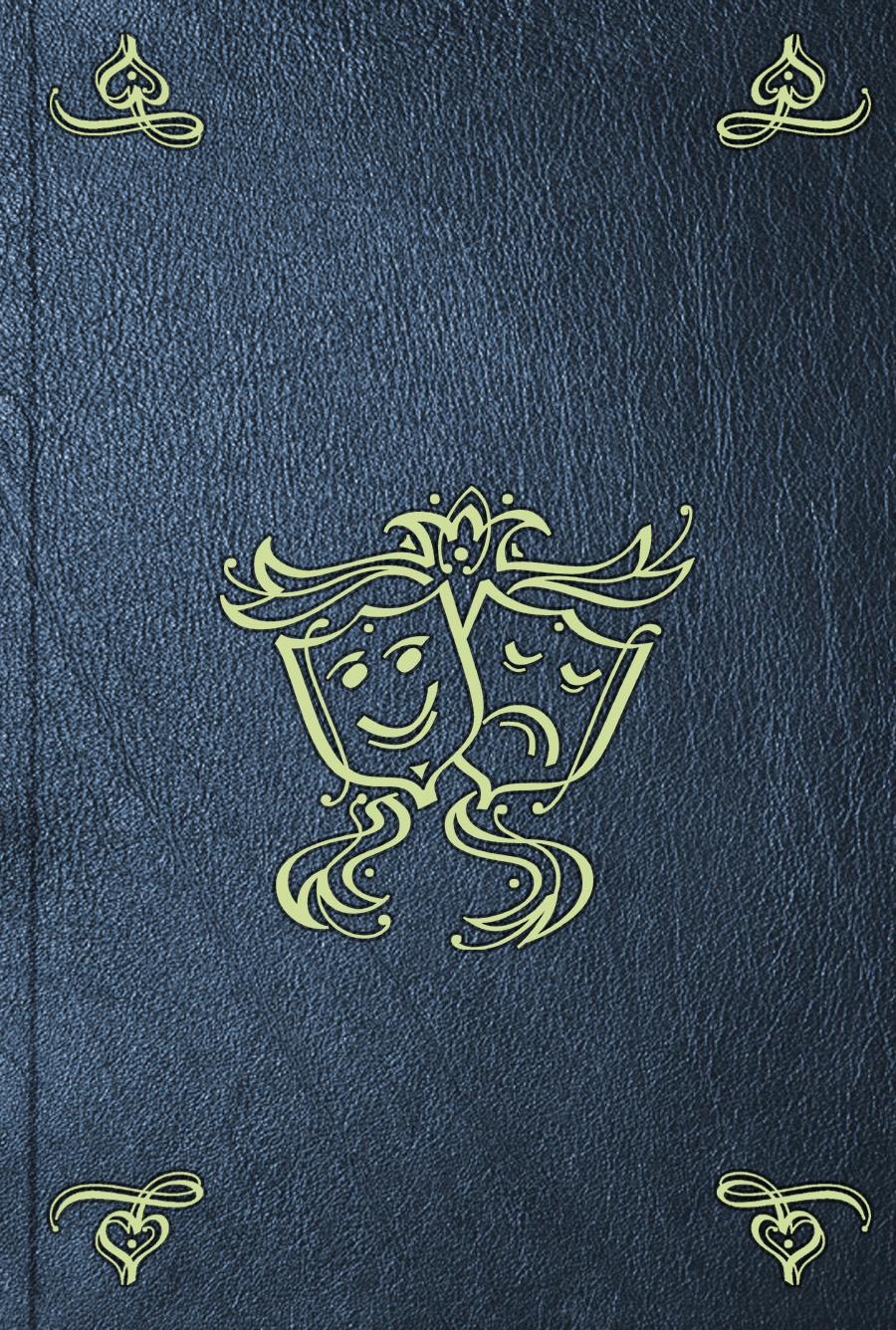 Отсутствует Cephale, et Procris, ou L'amour conjugal alexandre chaponnier quatre heures ou le jour du supplice melodrame en trois actes classic reprint