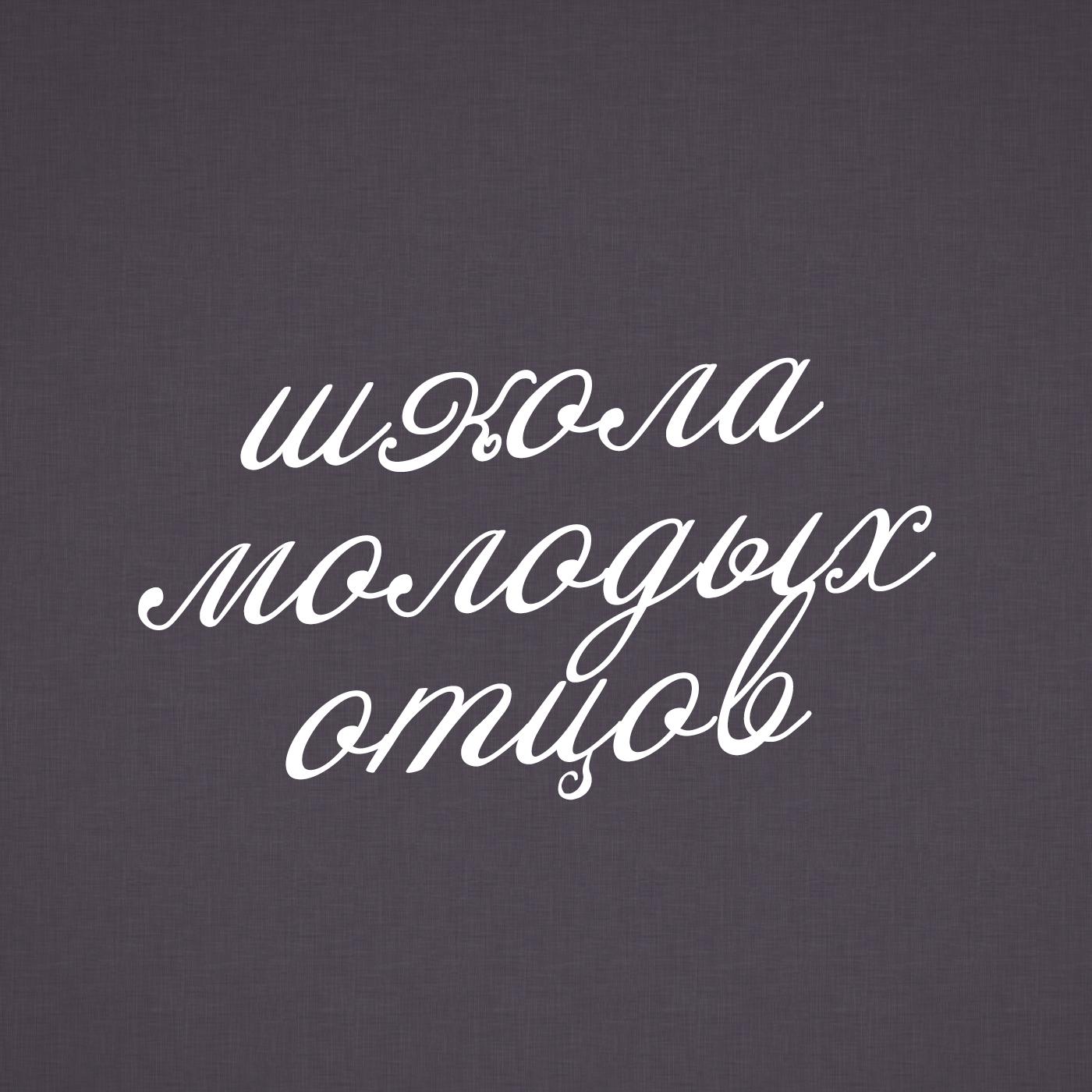 Творческий коллектив шоу «Сергей Стиллавин и его друзья» Чем занять ребенка на даче?