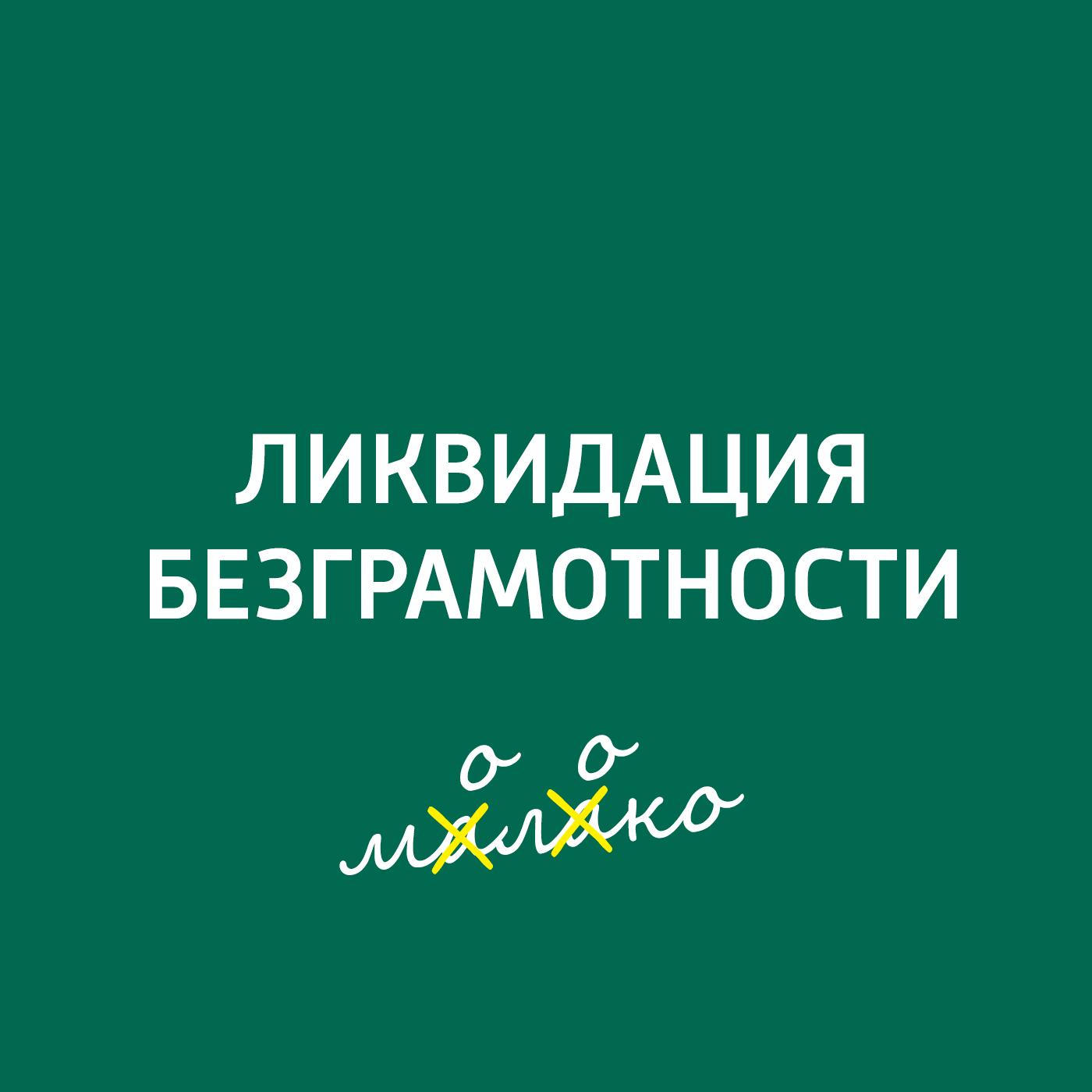 Творческий коллектив шоу «Сергей Стиллавин и его друзья» убедить собеседника в своей правоте?