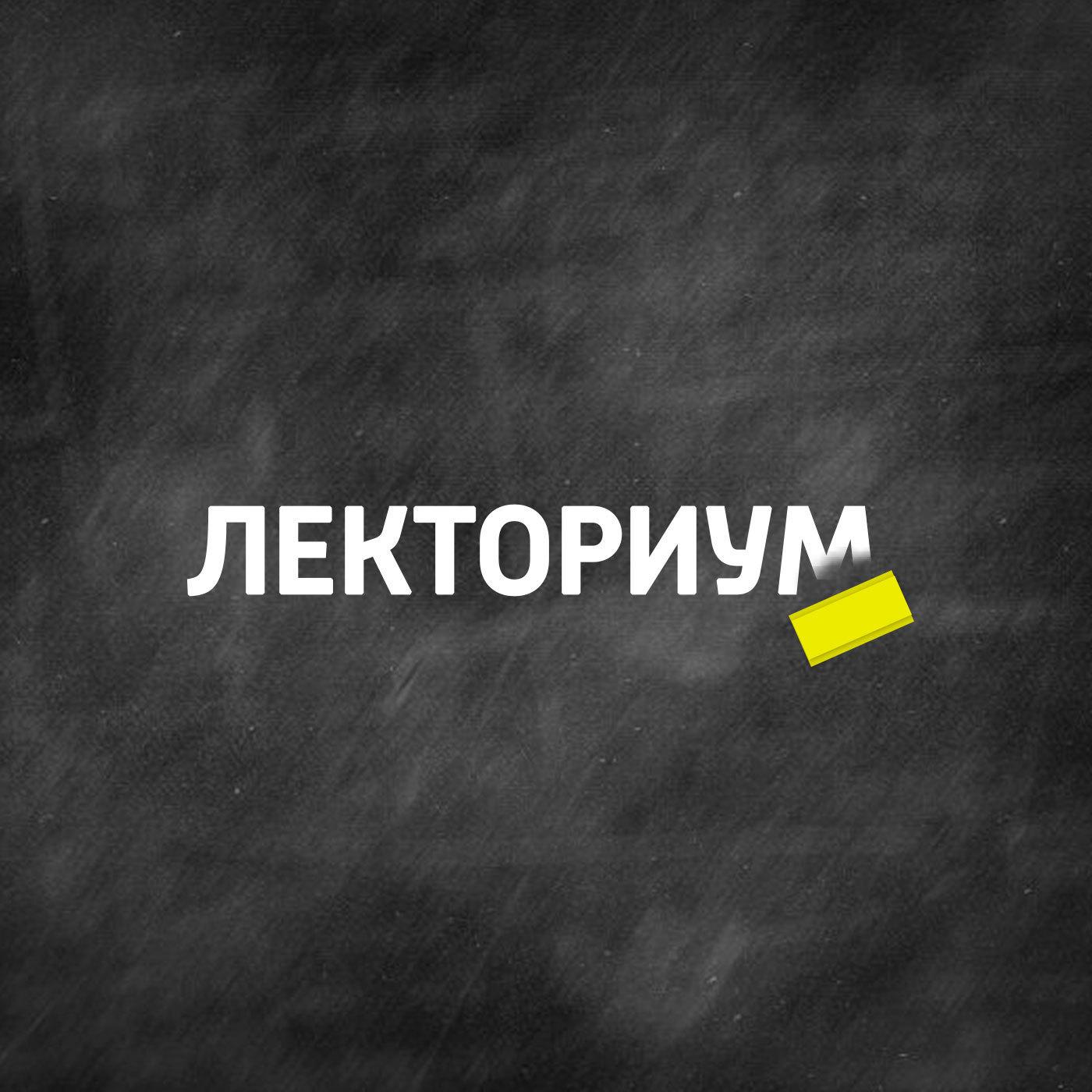 Творческий коллектив шоу «Сергей Стиллавин и его друзья» Как научить ребенка читать