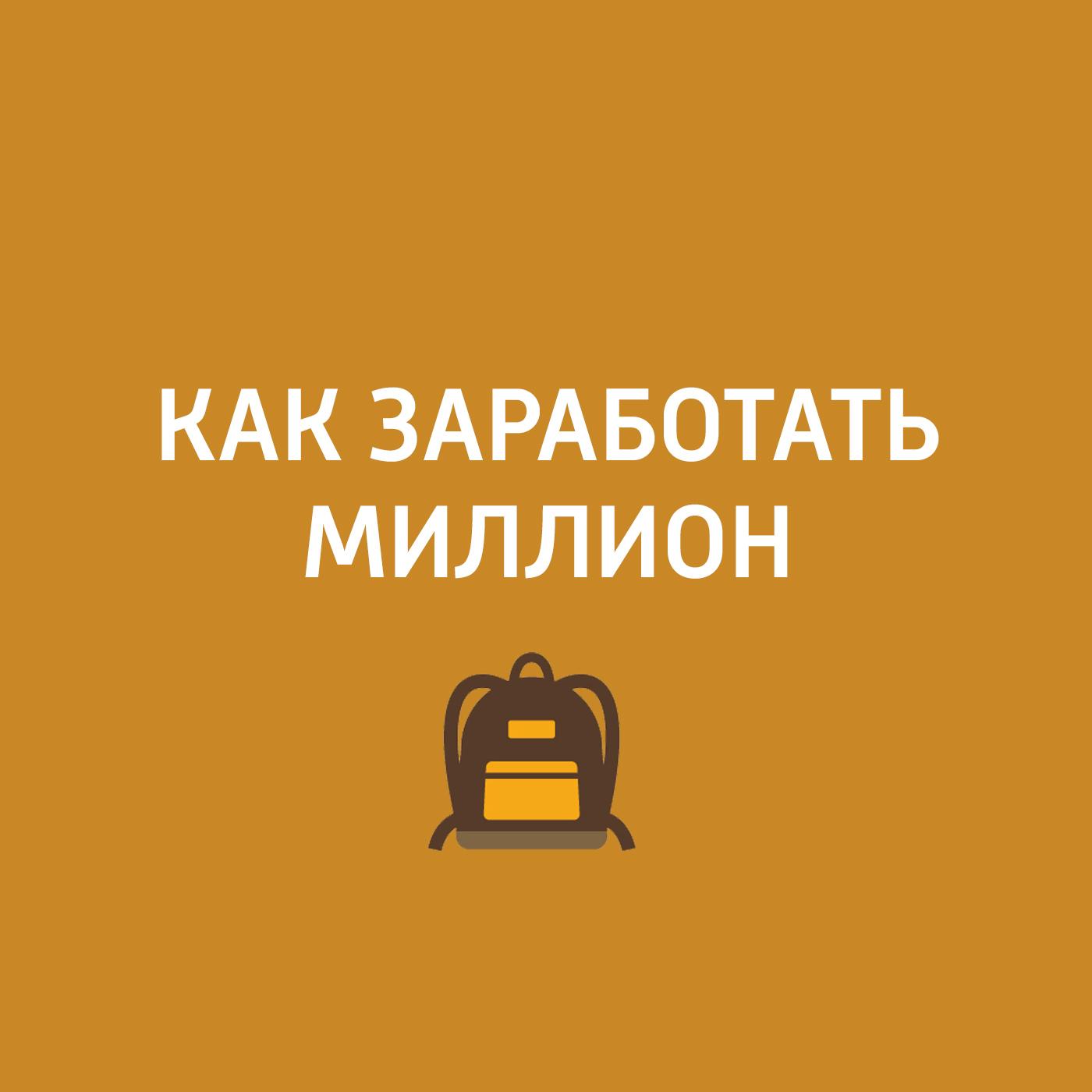 Творческий коллектив шоу «Сергей Стиллавин и его друзья» Сэр Кот гостиница для кошек в щелково