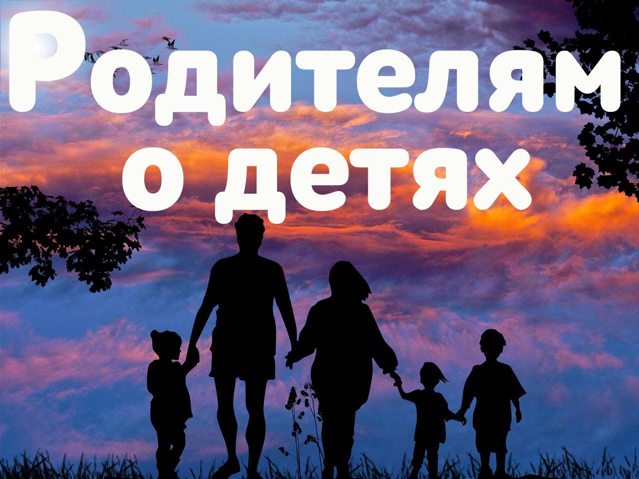 Норкин Алексей Каким видом спорта занять ребенка?