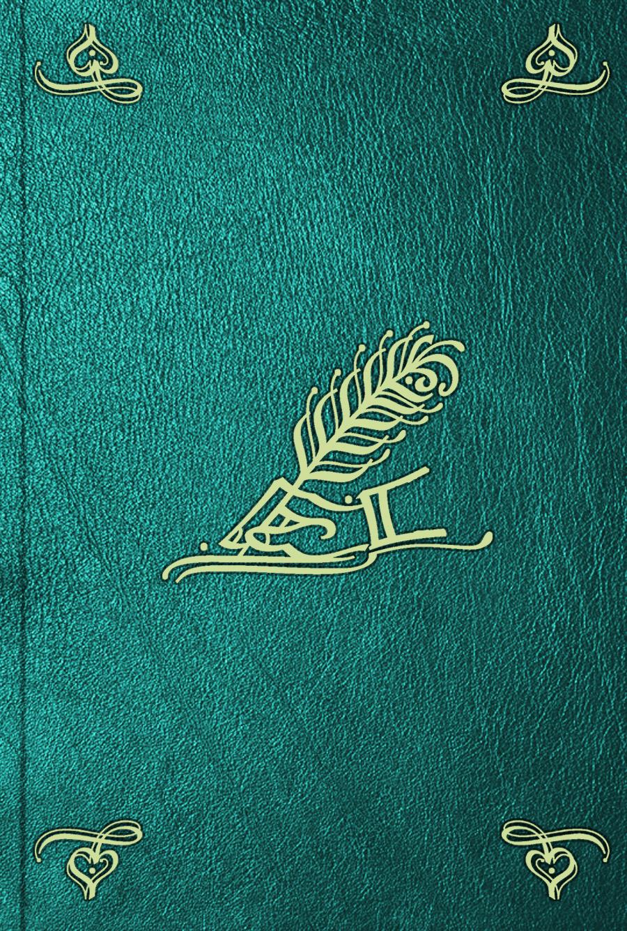 Charles de Bonstetten Voyage sur la scene des six derniers livres de l'Eneide charles de bonstetten voyage sur la scene des six derniers livres de l eneide