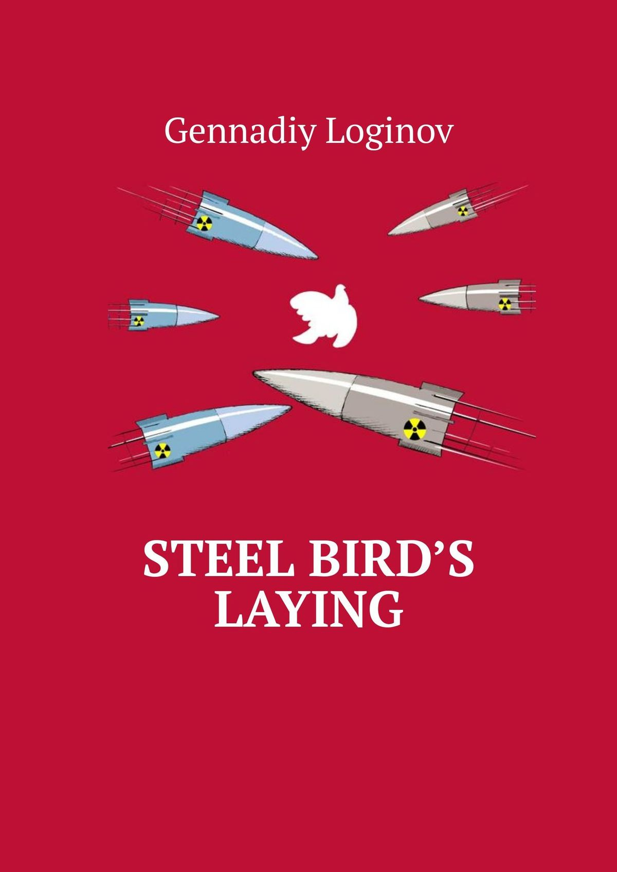 Геннадий Логинов Steel Bird's Laying no name a 001