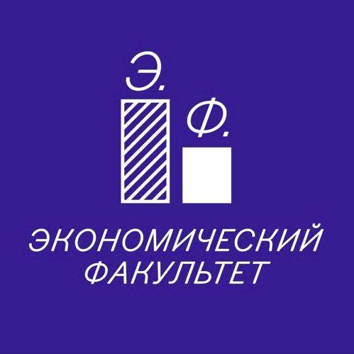цена на Светлана Авдашева Дома дешевле?