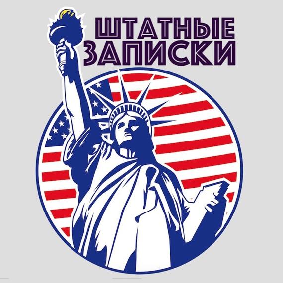 Илья Либман Мобильные парки аттракционов в США. МОРПЕХ ВЕТЕРАН В ТИРЕ
