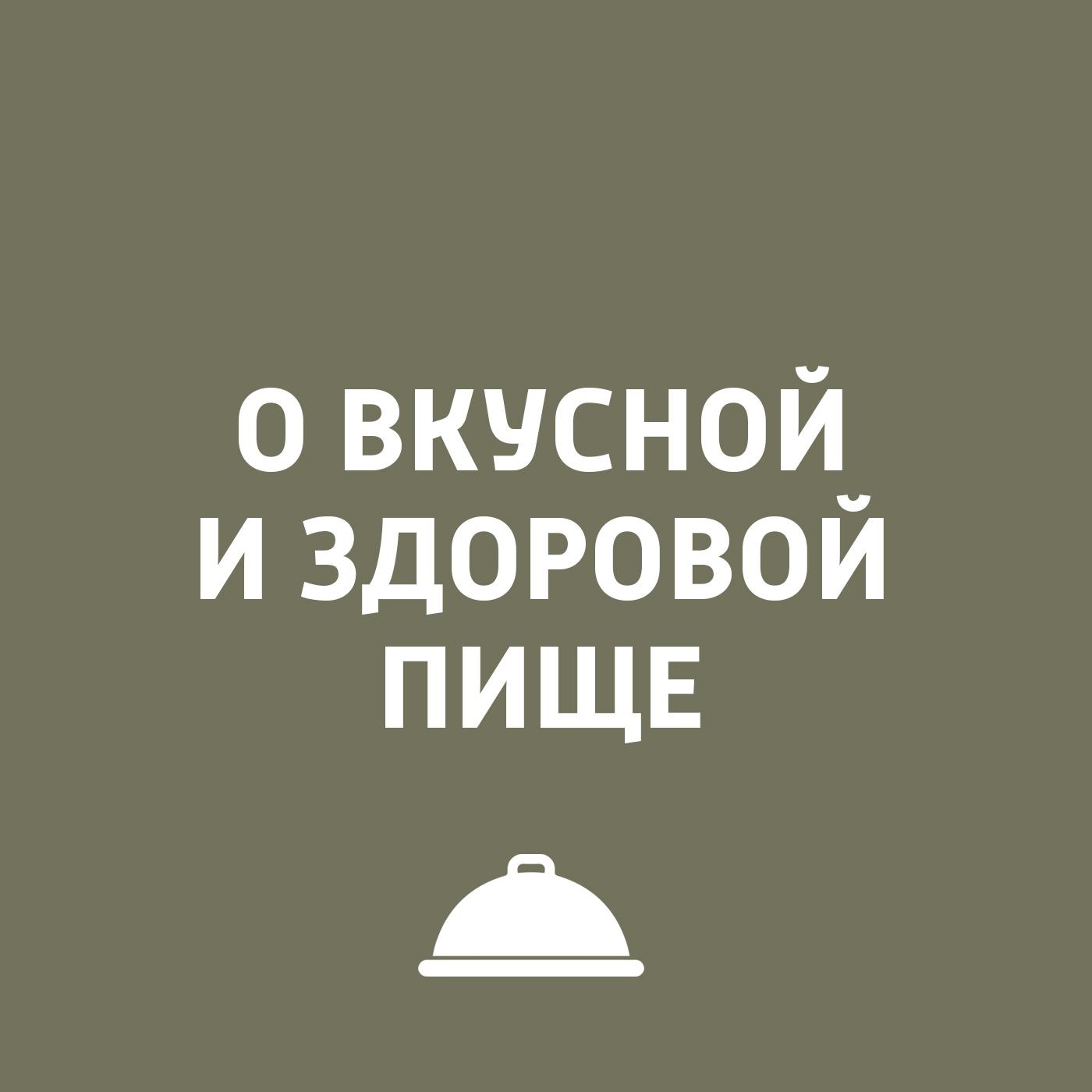 Игорь Ружейников Кондитерское дело как искусство
