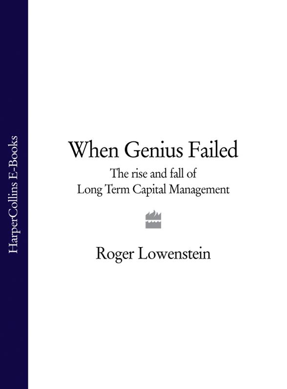 Roger Lowenstein When Genius Failed: The Rise and Fall of Long Term Capital Management forza italia the fall and rise of italian football