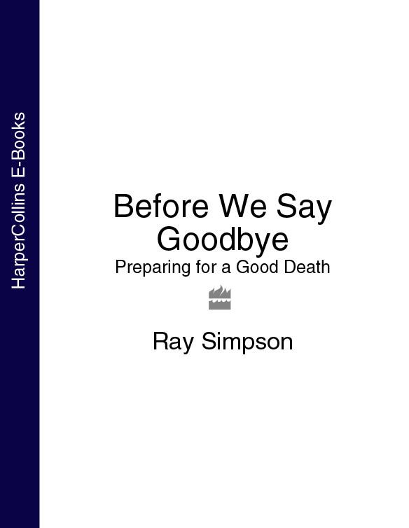 Фото - Ray Simpson Before We Say Goodbye: Preparing for a Good Death kurkov andrey good angel of death