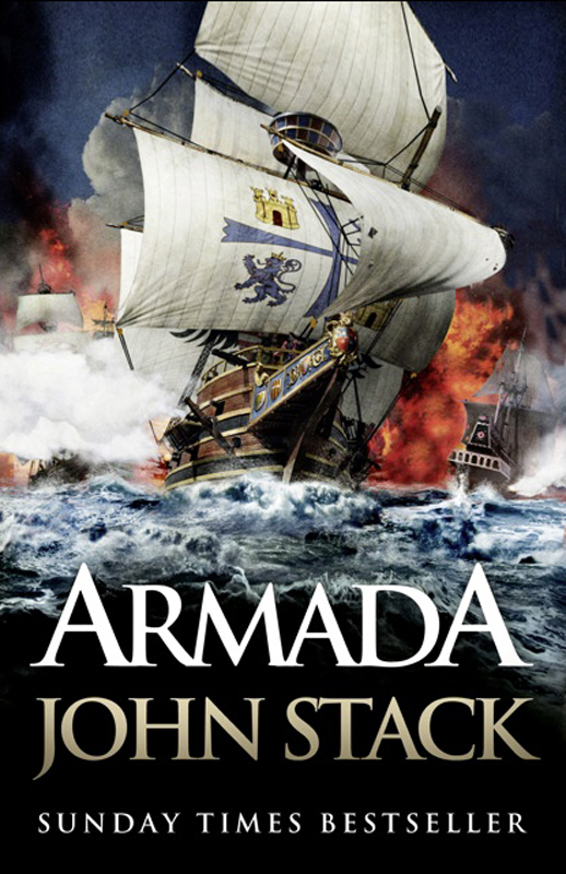 John Stack Armada сервер bluetooth stack
