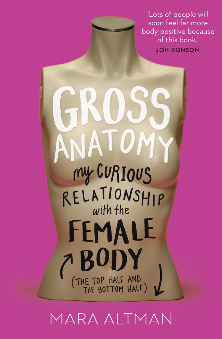 Mara Altman Gross Anatomy недорого