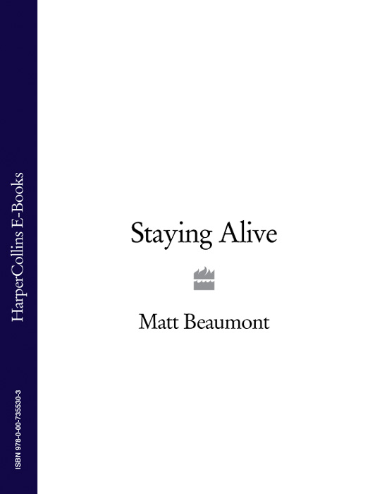 Matt Beaumont Staying Alive hidesign business beaumont 01