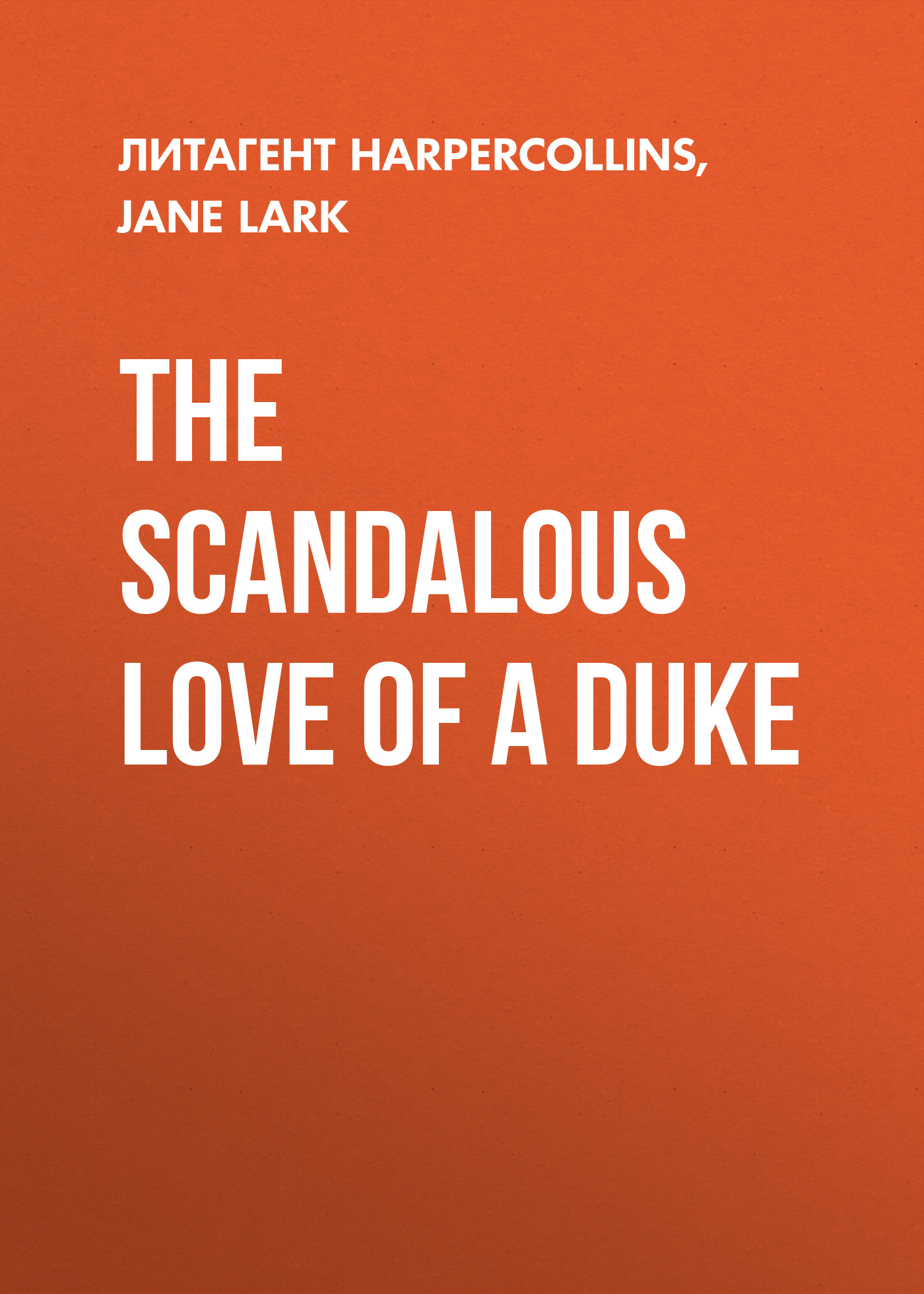 Jane Lark The Scandalous Love of a Duke lark