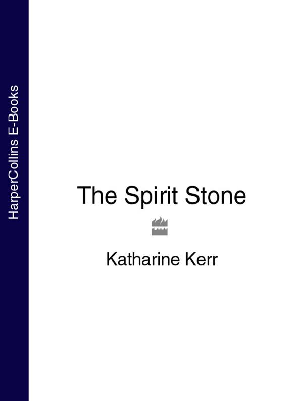 Katharine Kerr The Spirit Stone цены онлайн