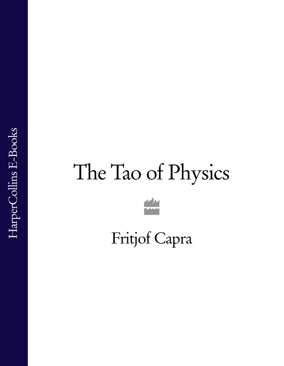 Fritjof Capra The Tao of Physics li tao