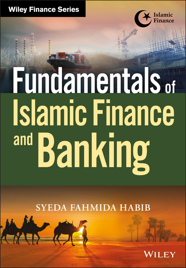 Фото - Syeda Habib Fahmida Fundamentals of Islamic Finance and Banking the banking sector in india