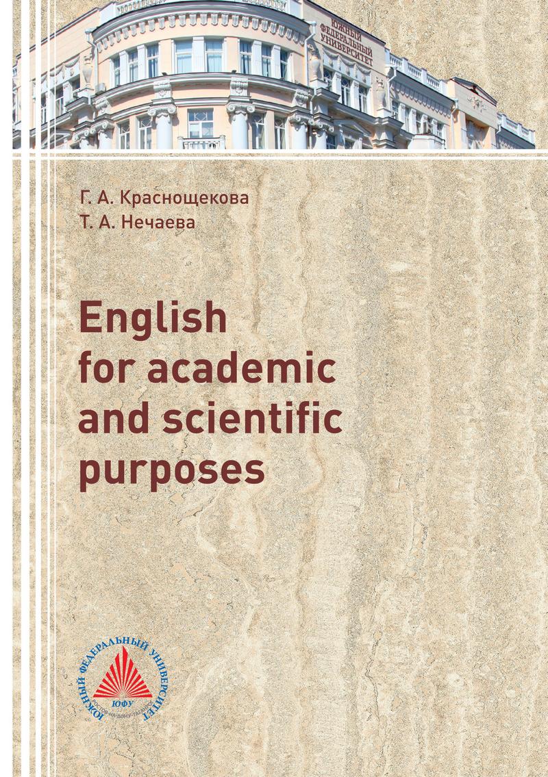 Г. А. Краснощекова English for academic and scientific purposes