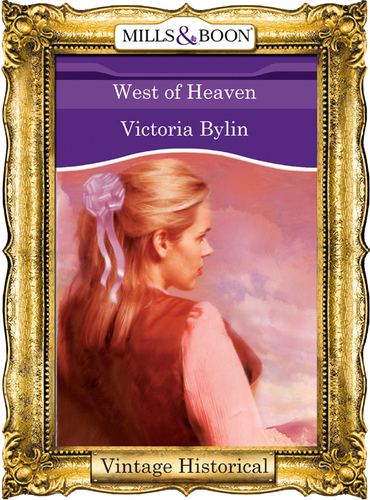 Victoria Bylin West of Heaven in the labyrinth of drakes a memoir by lady trent