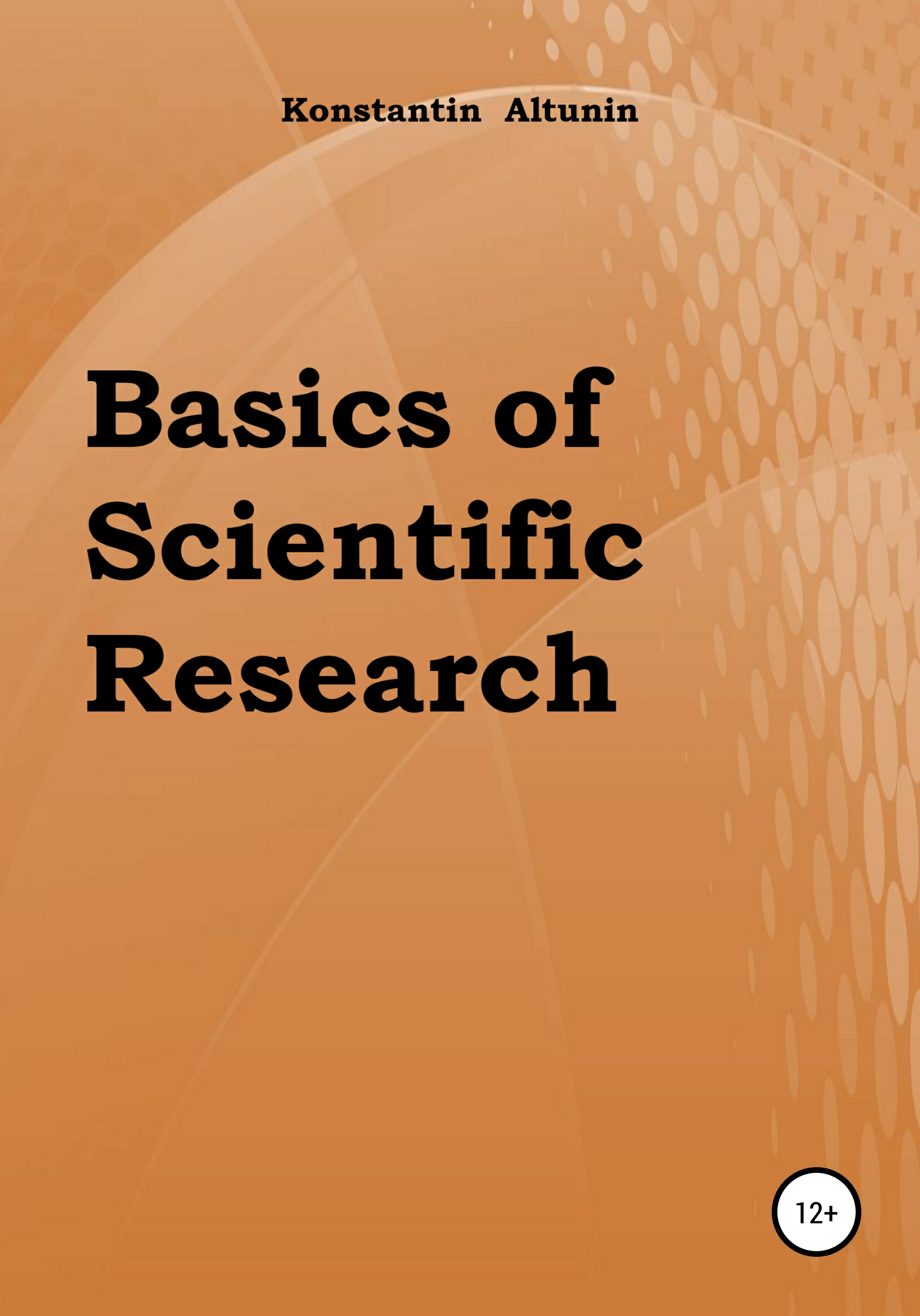 Константин Алтунин Basics of Scientific Research leonard jones how fu k d up would it be if