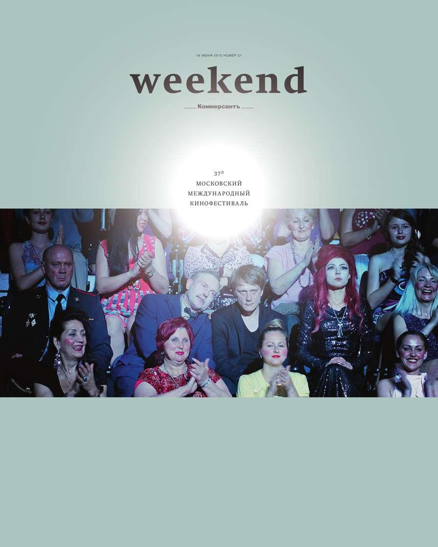 Коммерсантъ Weekend 21-2015