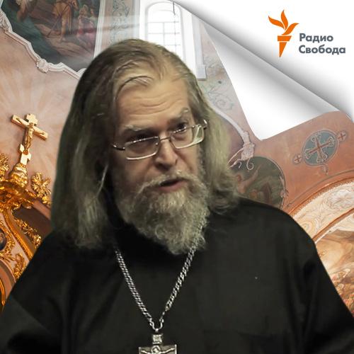 Яков Гаврилович Кротов Гласность и Церковь цена и фото
