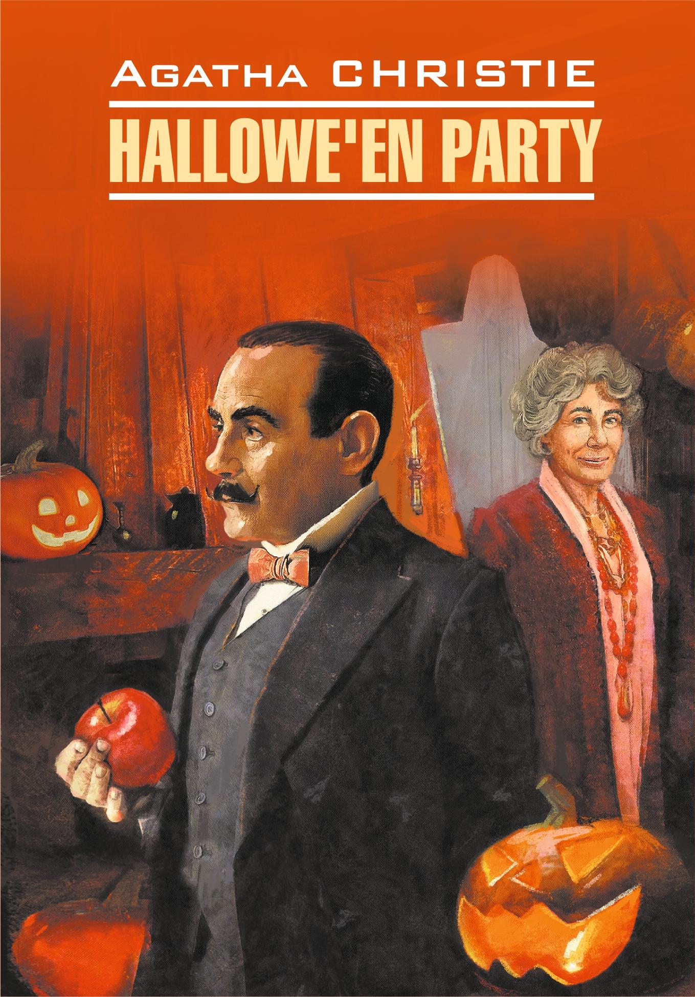 Hallowe'en Party / Вечеринка на Хэллоуин. Книга для чтения на английском языке