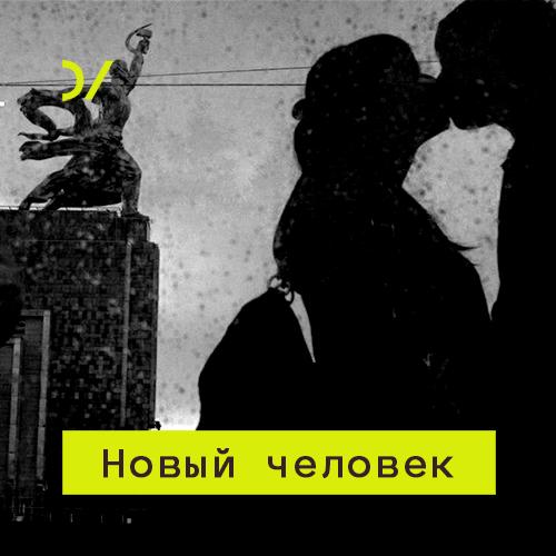 Фото - Алексей Навальный О самосознании российского коррупционера дмитрий евгеньевич гамидов сетевой человек
