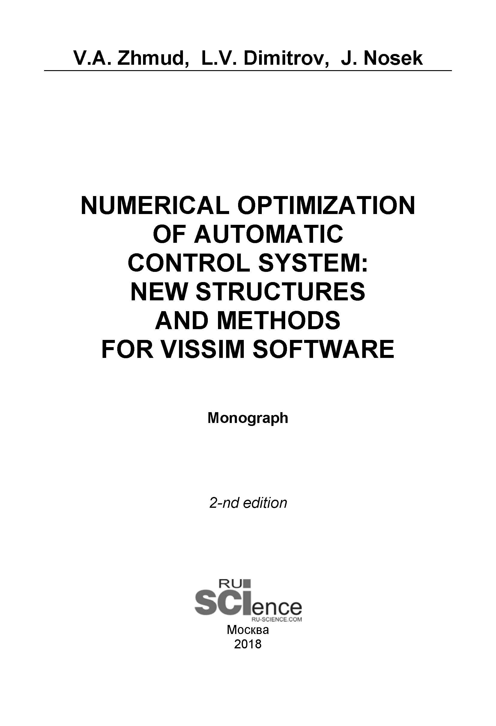 Вадим Аркадьевич Жмудь Numerical Optimization of Automatic Control System: New Structures and Methods for VisSim Software все цены