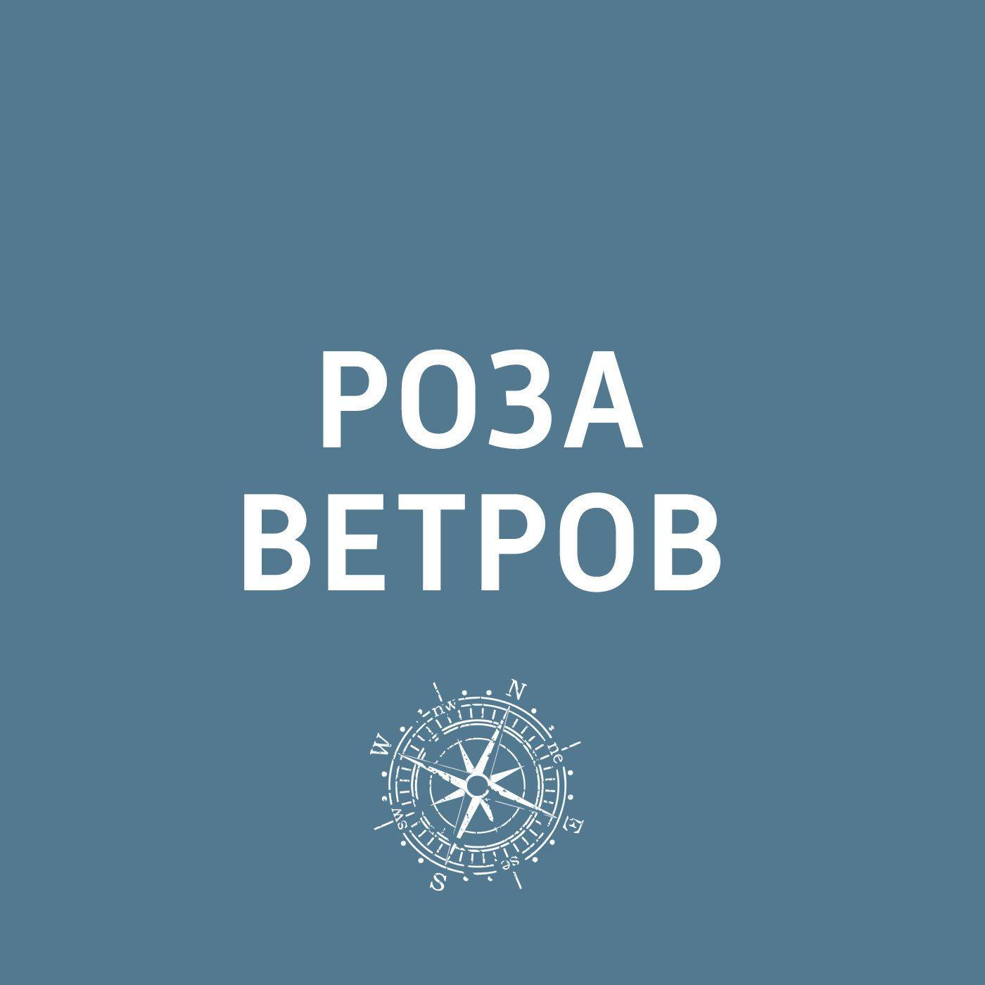 Творческий коллектив шоу «Уральские самоцветы» Названы самые мистические места России