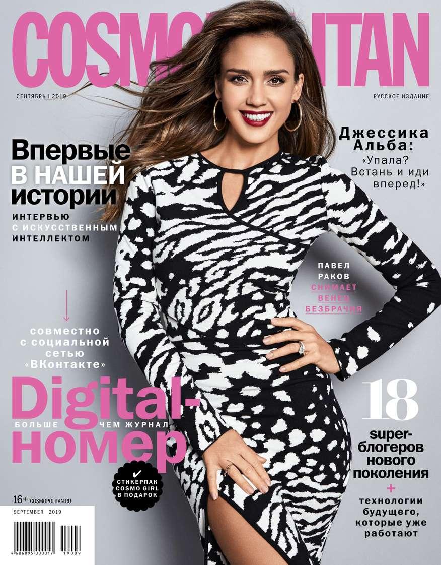Cosmopolitan 09-2019