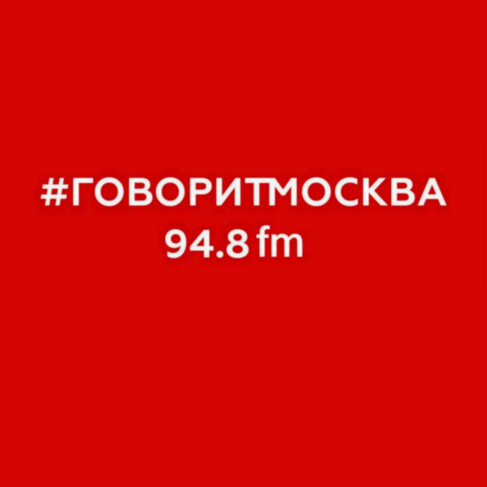 Сергей Береговой Шпионские скандалы в отношениях России и США