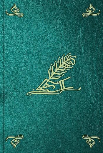 В.К. Ернштедт Сборник статей по классической филологии