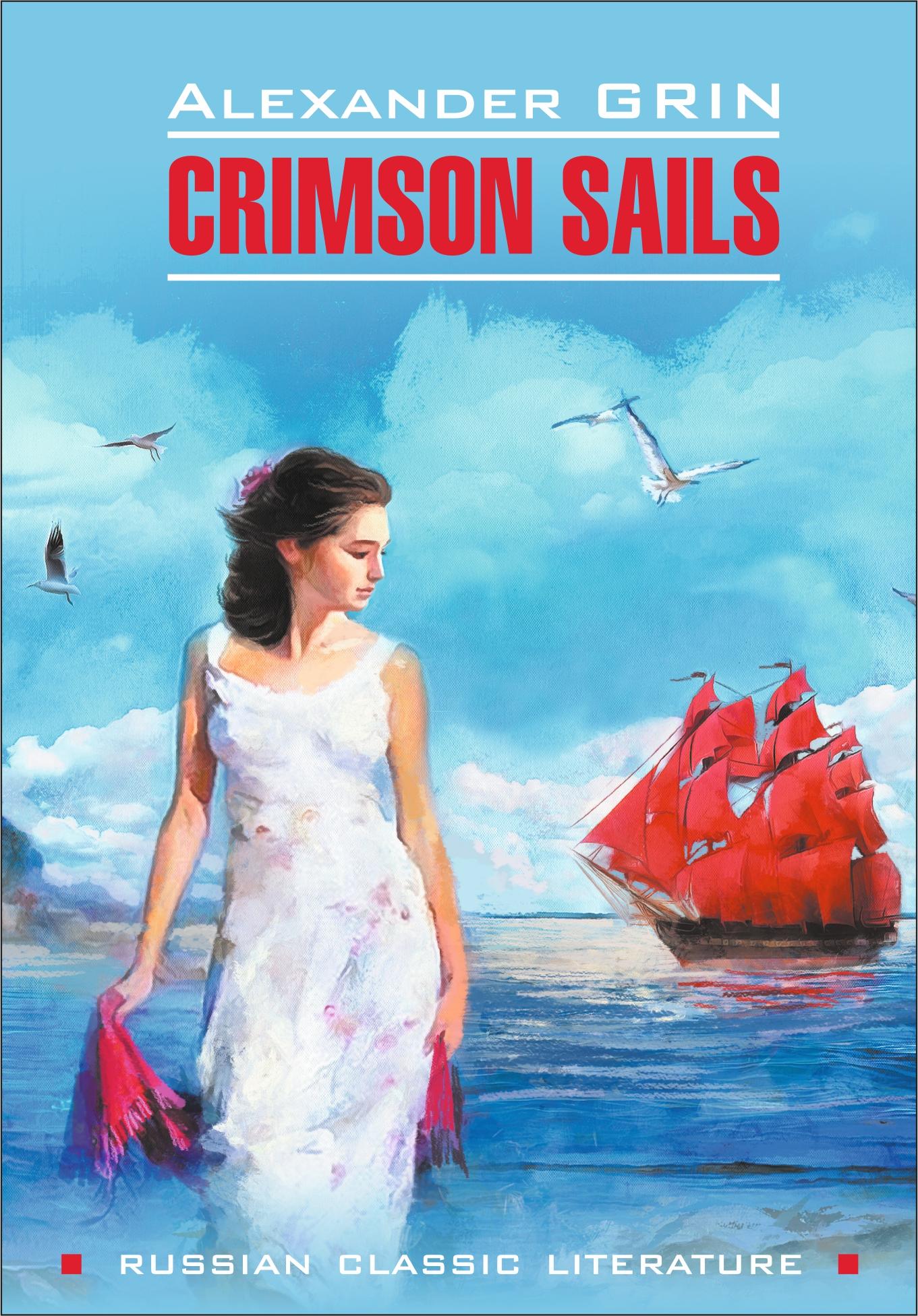scarlet sails alye parusa kniga dlya chteniya na angliyskom yazyke