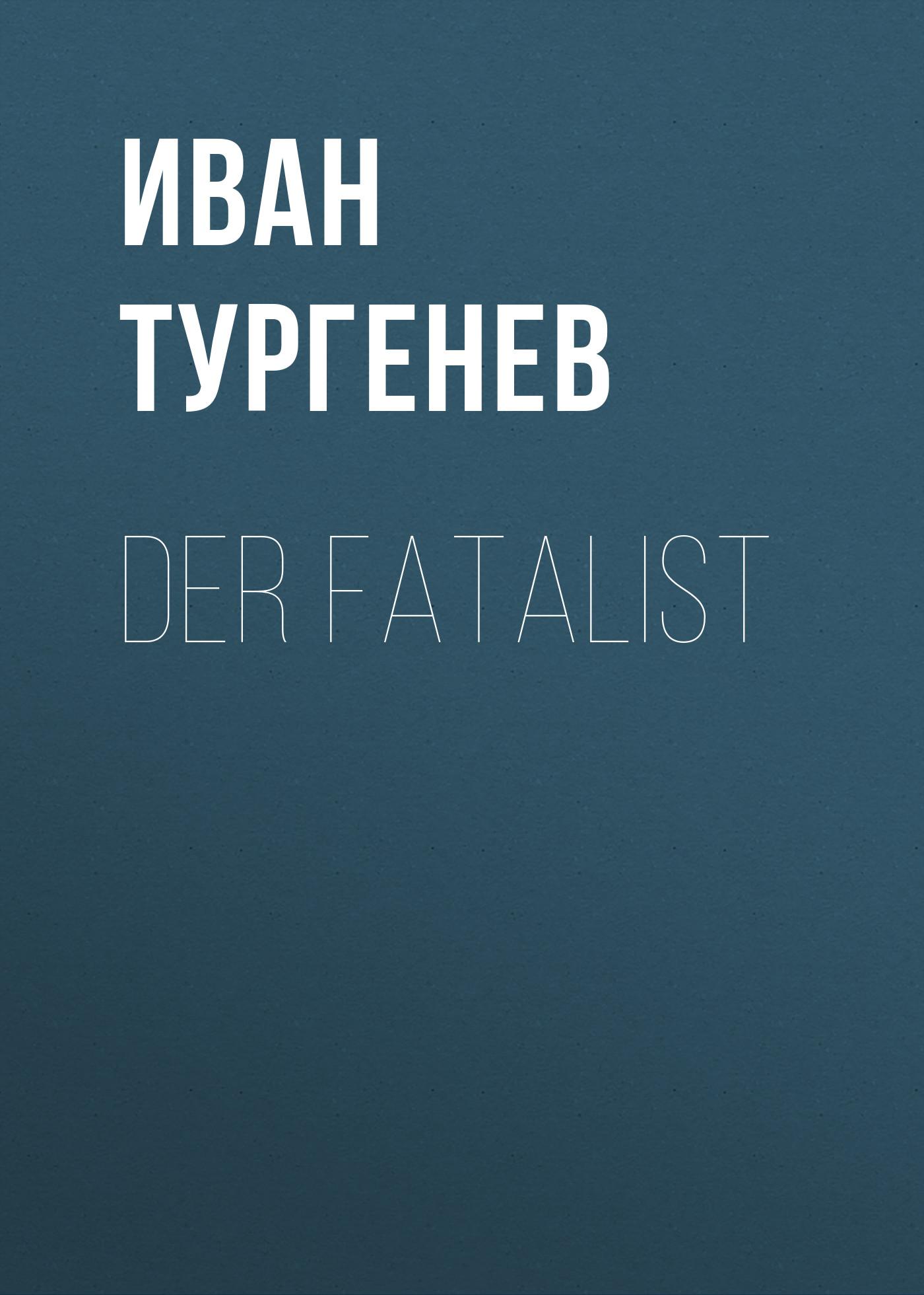 Иван Тургенев Der Fatalist иван тургенев ein briefwechsel