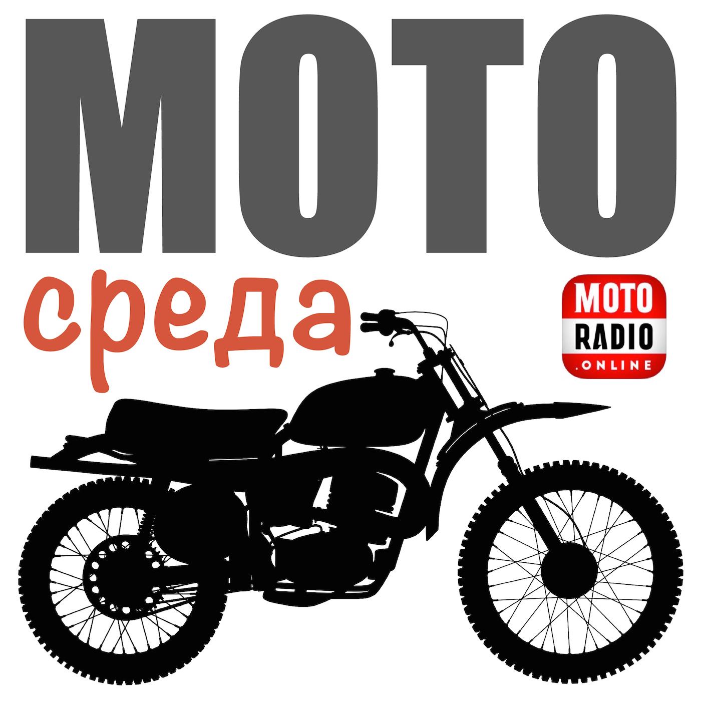 Олег Капкаев Мото-мастерская - как устроено кастом-ателье?